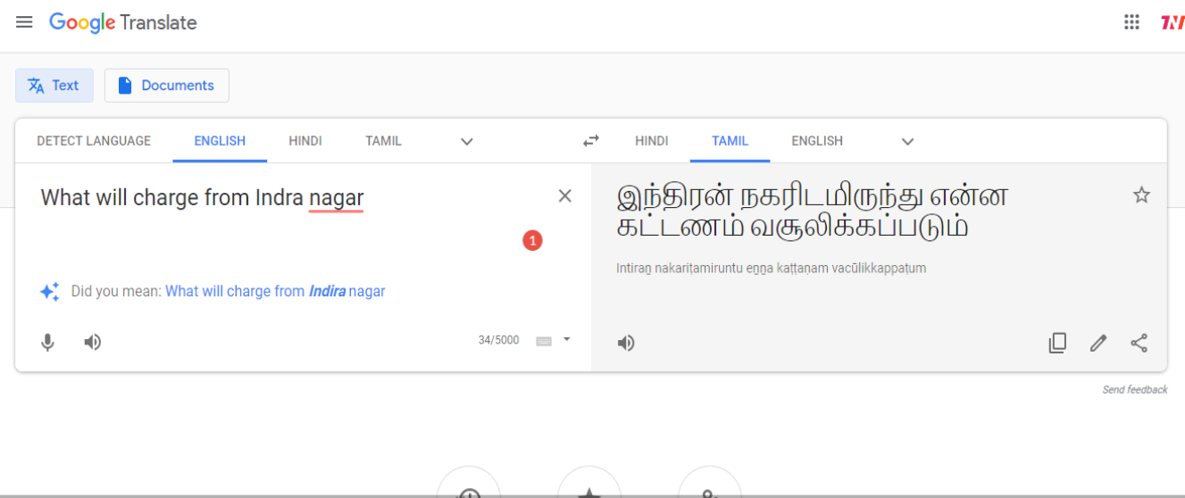 Google Translate, Towards better Understanding and Favoring